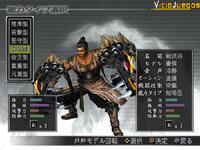 Imagen/captura de Dynasty Warriors 4: Empires para PlayStation 2