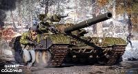 Avance de Call of Duty: Black Ops Cold War: Jugamos a la beta de Cold War