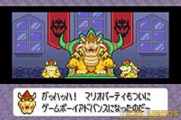 La secuencia de introducción del juego deja a las claras quien va a ser el enemigo a batir
