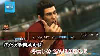 Imagen/captura de Yakuza 6: The Song of Life para Xbox One