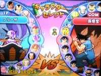 Imagen/captura de Dragon Ball Z: Budokai 3 para PlayStation 2