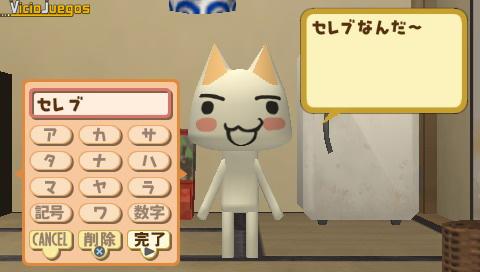 Un gato llamado Toro
