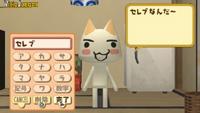 Este es Toro, el personaje principal del juego, aunque habrá más
