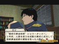 Imagen/captura de Fullmetal Alchemist 2: Curse of the Crimson Elixir para PlayStation 2