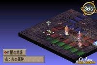 Imagen/captura de La Pucelle: Tactics para PlayStation 2