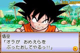 Conoce el origen de Goku