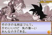 Uno de los momentos más míticos, cuando Bulma y Goku se conocieron