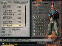 Imagen/captura de Kessen III para PlayStation 2