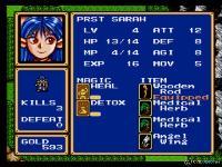 Imagen/captura de Shining Force II para Mega Drive