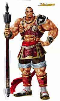 Imagen/captura de Dynasty Warriors 3 para PlayStation 2