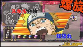 El mundo de Konoha se traslada a PSP