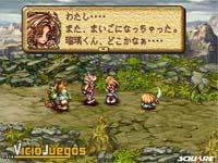 Imagen/captura de Legend of Mana para PSOne