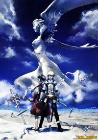 Spero y Linea, los dos héroes de la aventura, su destino será La Puerta de la Eternidad