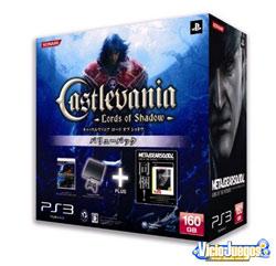 PS3 se podrá comprar en Japón en un pack con MGS 4 y el nuevo Castlevania