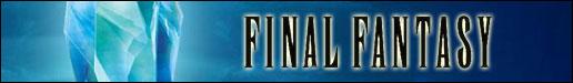 Square Enix abre una web conmemorativa de los 25 a�os de Final Fantasy