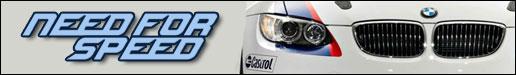 Need for Speed Most Wanted sale a la venta el 31 de octubre