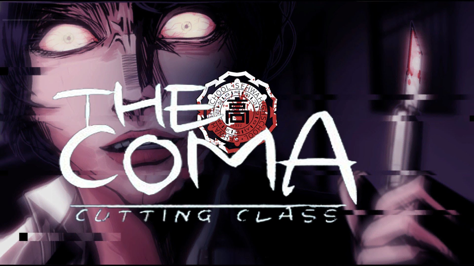 Los malditos estudiantes de The Coma: Cutting Class salen en PS4