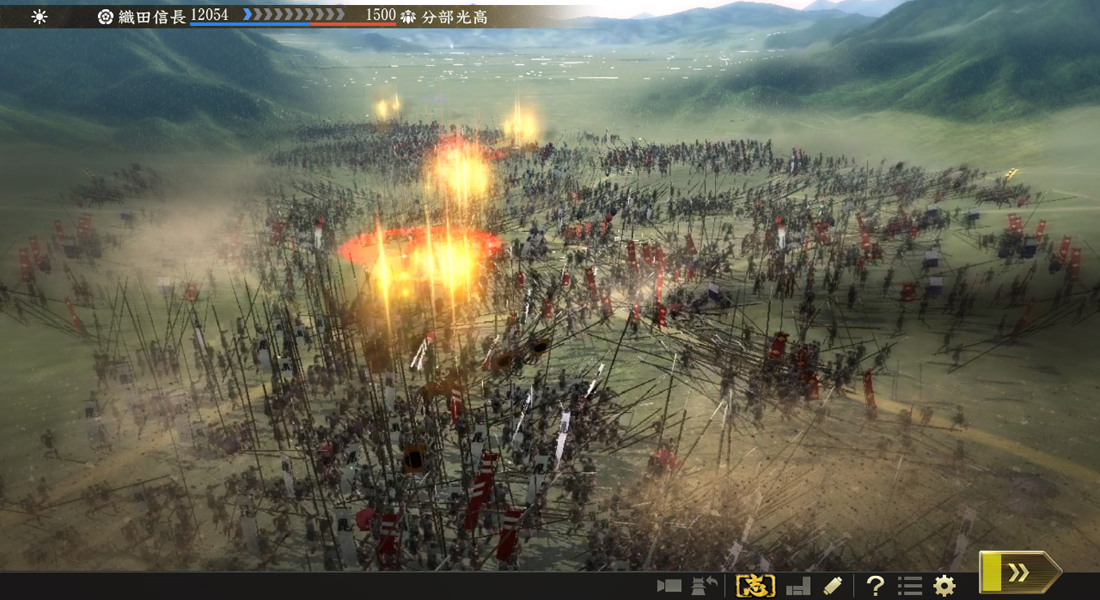 Nobunaga's Ambition: Taishi llegará a Occidente