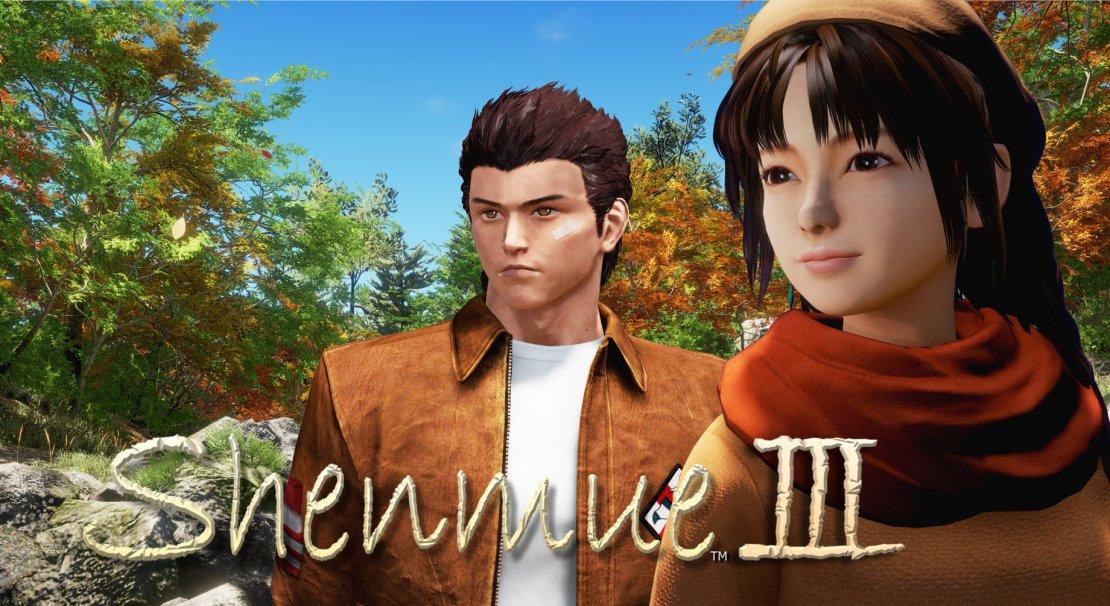 Shenmue 3 se retrasa hasta 2019