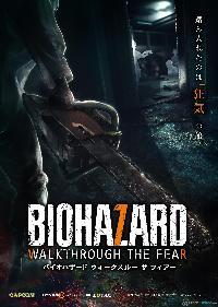 Resident Evil 7 contará con una precuela en realidad virtual