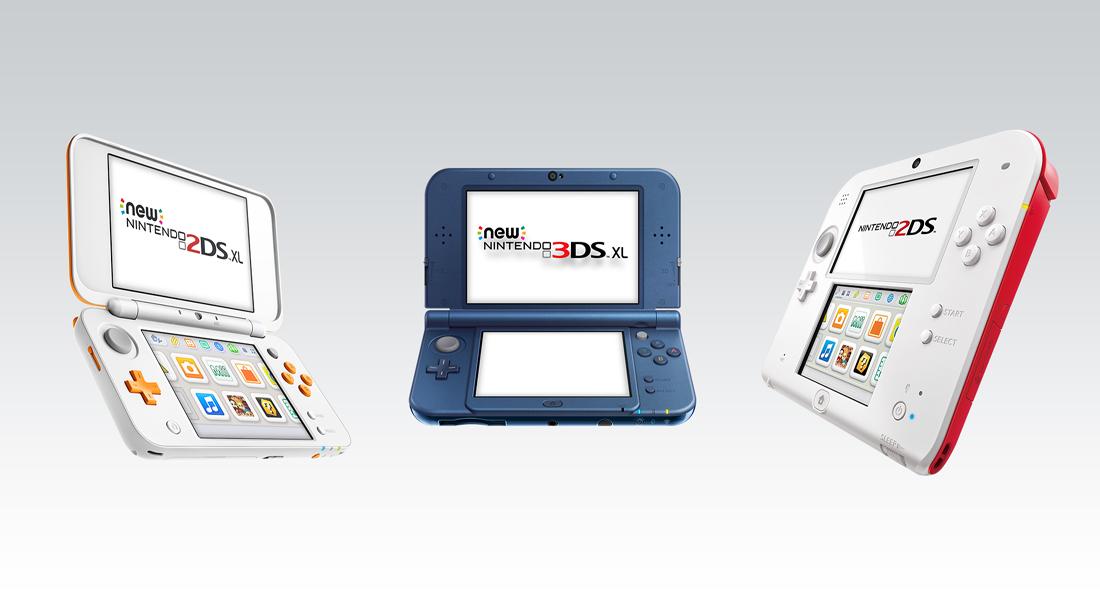 Nintendo seguirá apoyando a Nintendo 3DS por lo menos durante 2020