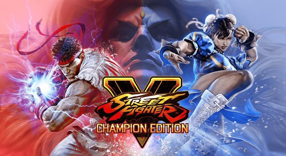 Capcom anuncia Street Fighter V: Champion Edition