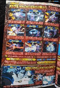 V-Jump nos trae nueva información de lo que viene a FighterZ y DBZ: Kakarot