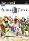 Breve: Shining Force Neo llegará a Estados Unidos y Europa