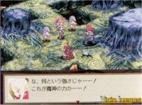 Nippon Ichi concreta datos de Disgaea 2; Primeras imágenes